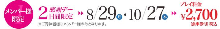 5th_anniversary_sec01